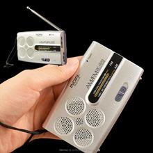 BC-R29 Radio Mini AM FM Receiver World Universal High Antenna Quality High Quality