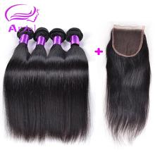 7A Brazilian Virgin Hair Straight With Closure Brazilian Virgin Hair 4 Bundle with Closure Brazilian Straight Hair With Closure(China (Mainland))