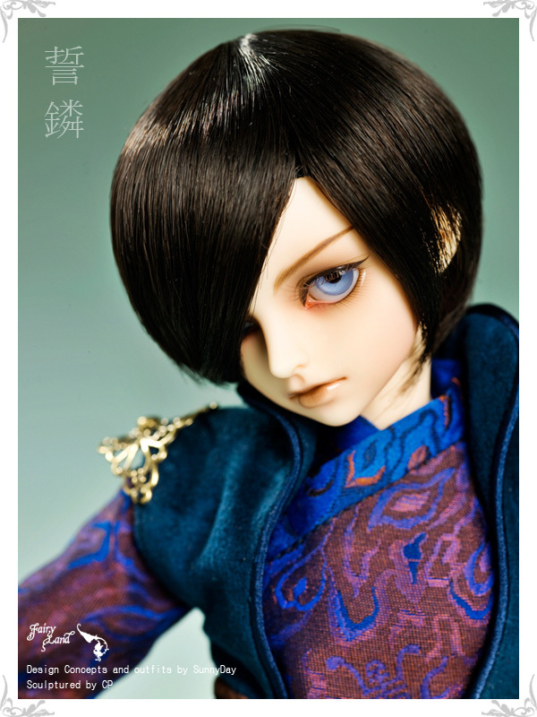 1/4th 42CM BJD doll nude Se&in,SD doll boy.not include clothes; wig;shoes and other access&ies(China (Mainland))