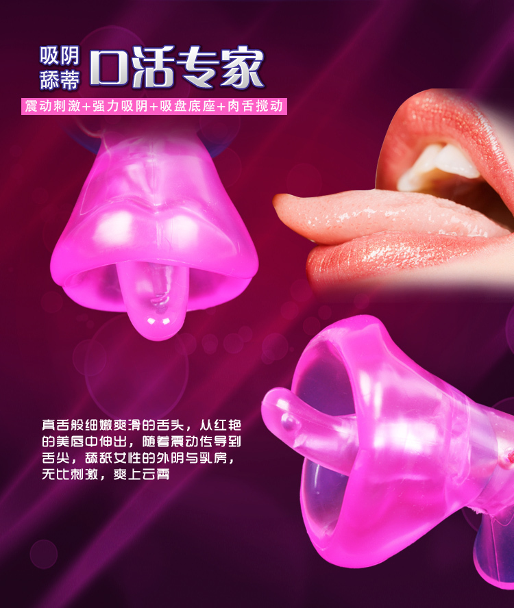 Silicone Tongue Vibrator Sexy Lip Mouth Clitoris Stimulation G Spot Massager Licking Sex Product Oral Sex Toy For Women<br><br>Aliexpress
