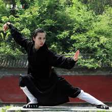 Wudang Tai Chi Serve Practice Serve Surplices Martial Art Performance Wear wu shu Clothes(China (Mainland))