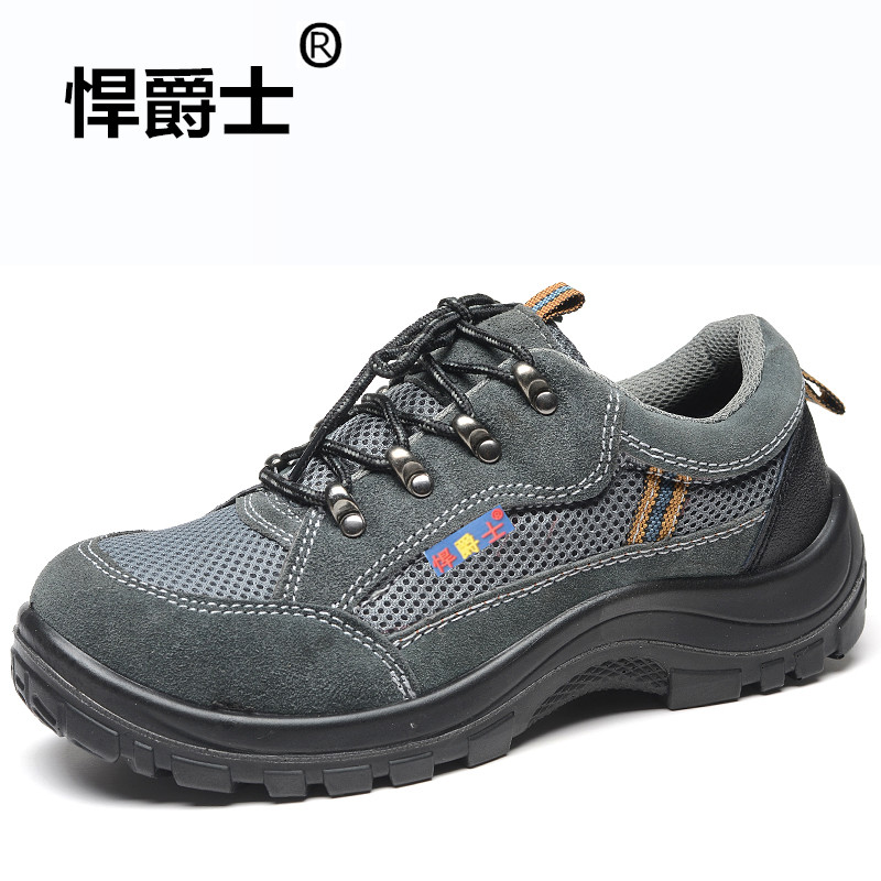 men breathable mesh steel toe cap work safety shoes large size women travel hiking low boots spring autumn protective footwear<br><br>Aliexpress
