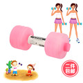 Convenient 1kg PP Plastic Water Dumbbells Portable Women Child Sport Yoga Fitness Seal Leakproof Slimming Weight