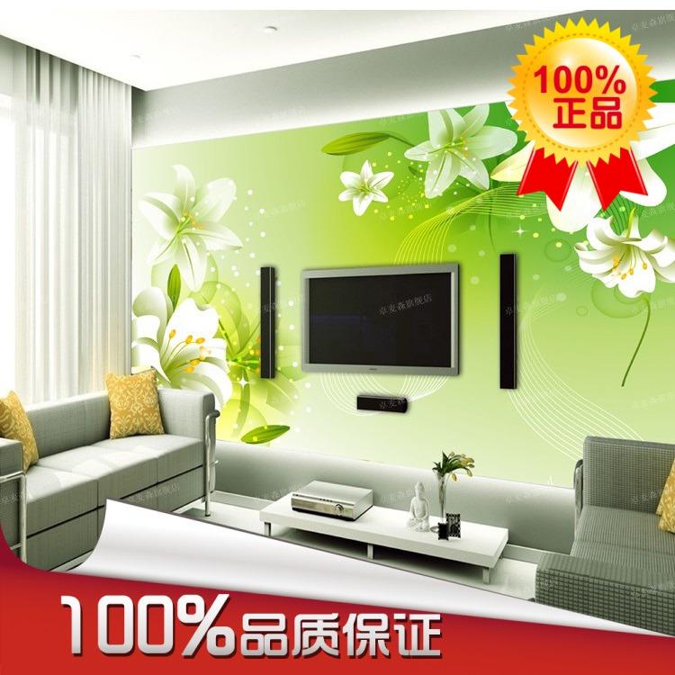 date moderne motif d coratif multicolore verd tre fleur de lys murale mur de fond peinture art. Black Bedroom Furniture Sets. Home Design Ideas