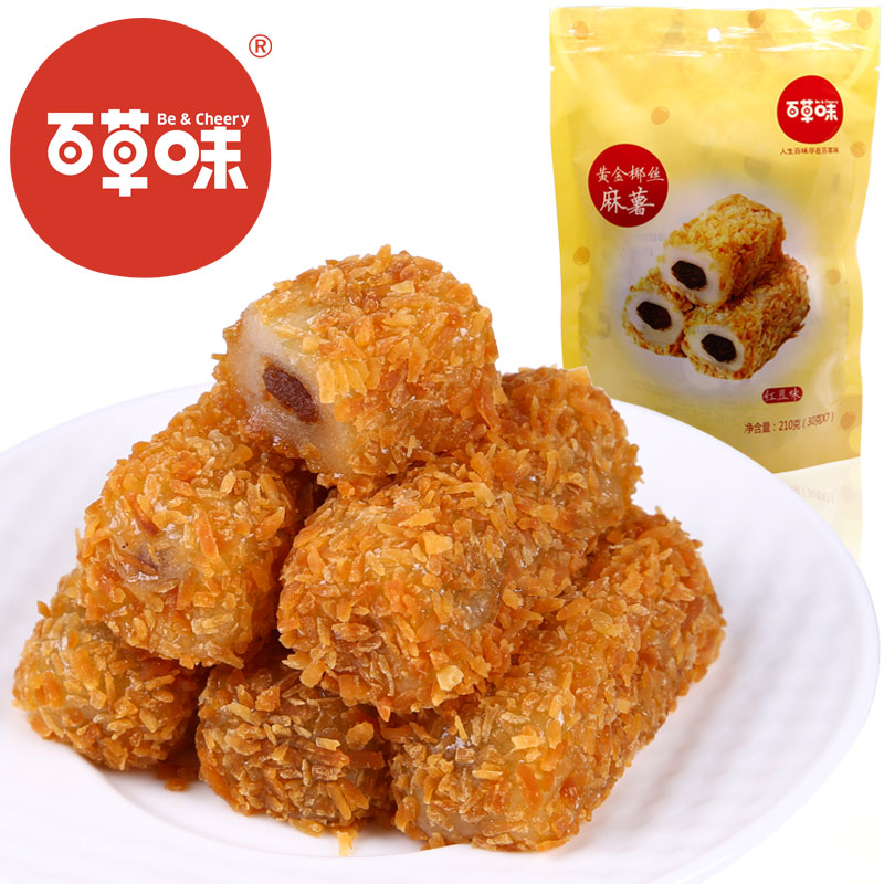 Гаджет  Gold coconut Mochi 210g red bean paste special purchases for the Spring Festival desktop flavor pastry specialty snacks None Еда