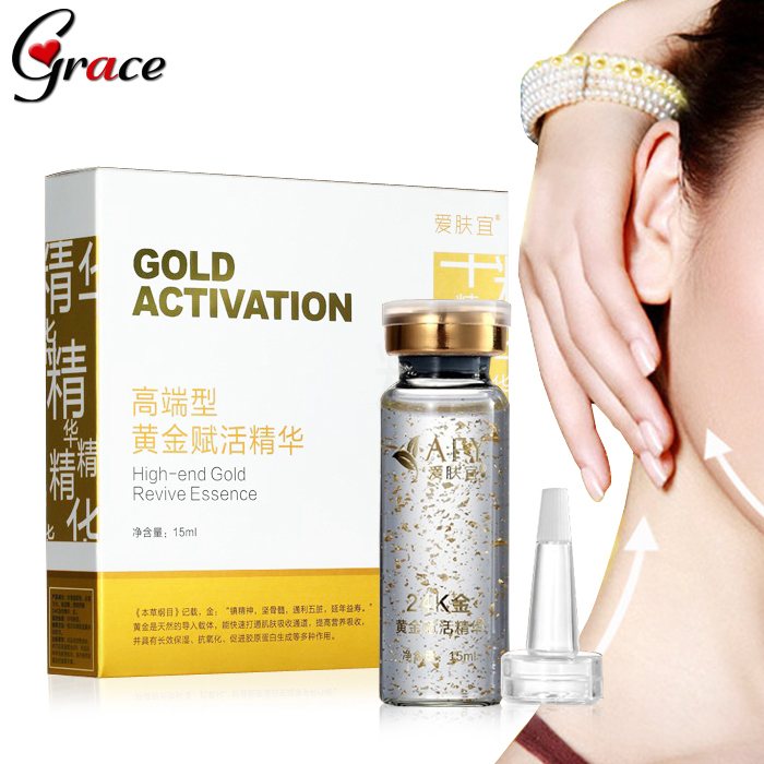 afy24K active gold essence for neck Anti-Wrinkle anti-aging whitening neck cream skin care 15ml instantly ageless Free Shipping