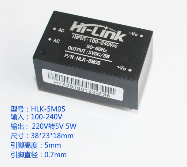 5pcs 220v 5V ac - DC isolated power supply module, HLK-5M05, switching step-down 5w power module(China (Mainland))