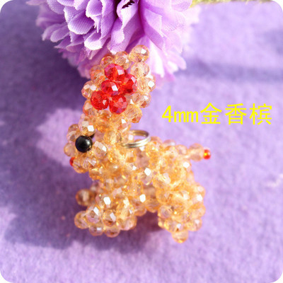 Hand woven DIY lovely man-made crystal rabbit Bunnies hang adorn, mobile phone accessories, animal is hanged Keychain pendant(China (Mainland))