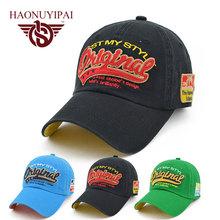 2016 Cap For Mens Baseball Caps Bone Outdoor Hiking Womens Travel Touca Cotton Summer Sun Hat Holiday Visor Snapback Caps Hat(China (Mainland))