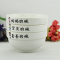 1Set Family Tableware Bowls 5 Inch Creative Personality China Bone Household Bowls Jingdezhen Ceramic Tableware Bowl