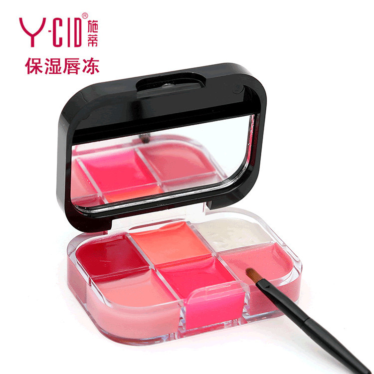 YCID/brand makeup 6-color lip gloss palette,waterproof,moisturizer,long-lasting,natural,hydrating,4 color options.(China (Mainland))