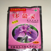 Flower gardening pesticide carbendazim     Household pot supplies(China (Mainland))