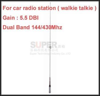 20,Taiwan brand,150W 5.5dbi,car FM radio antenna,vehicle radio station antenna,car radio walkie talkie interphone antenna