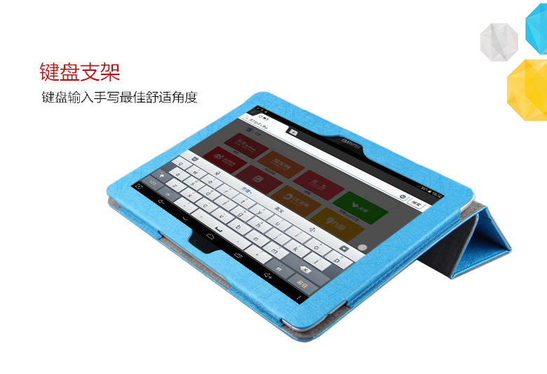 2in1 10 1 inch New design fashion Stand protective Case For Huawei MediaPad 10 FHD Link