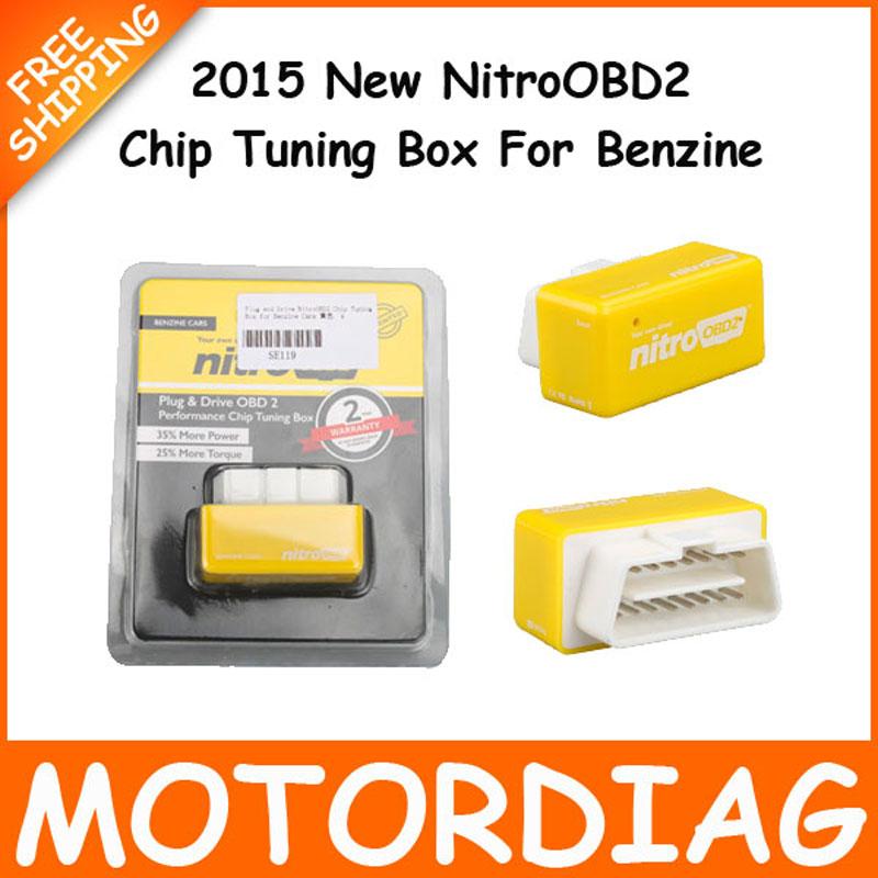 new 2015 nitroobd2 benzine nitro obd2 chip tuning box. Black Bedroom Furniture Sets. Home Design Ideas