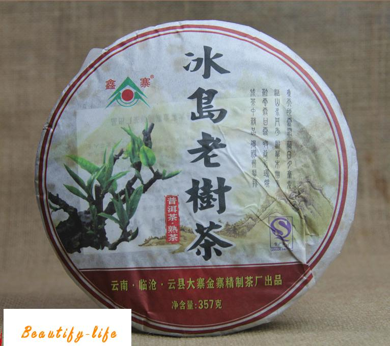 Yunnan Lincang Xin Zhai Iceland Old Tea 357 Grams Puer Two Special Promotion Package Mail Store H314<br><br>Aliexpress