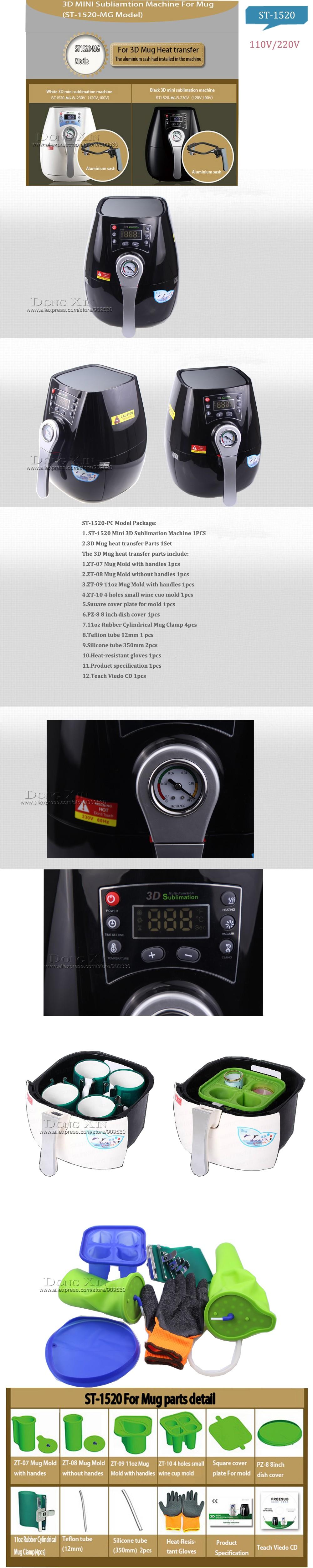Купить Высокое Качество Мини 3D Сублимация Вакуумная Машина Давления Жары Для Кружка трансферная печать ST-1520