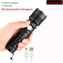 80000lums led flashlight xhp70.2 most powerful flashlights usb zoom torch xhp70 xhp50 26650 18650 Rechargeable Camping Lamp(China)