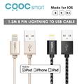 100 Original CRDC 8pin Braided USB Charging Data Sync Charging Cable for iPhone5s iPhone6 iphone6s iPad
