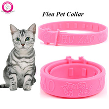 Adjustable Pet Collar Cat Protection Neck Ring Flea Tick Mite Louse Remedy 1pc(China (Mainland))