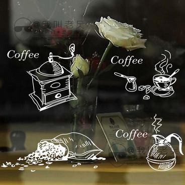 Han edition hand-painted romantic cafe restaurant stickers milk tea shop wallpaper paste cake shop glass window wall(China (Mainland))