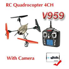 New 2014 Novelty Remote Control Toys for Boys RC UFO 4CH Quadrocopter RC Quadcopter with Camera Big Size(China (Mainland))