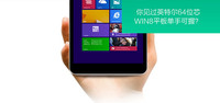 Планшетный ПК Cube U67GT iwork7 iwork 7 windows 8 tablet pc 7/ips 1280 x 800 Intel Z3735G Quad Core 1 + 16 HDMI OTG
