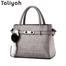 2016 Women Leather Handbags Fashion Plaid Pendant Design Hand Bag Ladies Tote Messenger Bags Shoulder Bags bolsa feminina ZA95