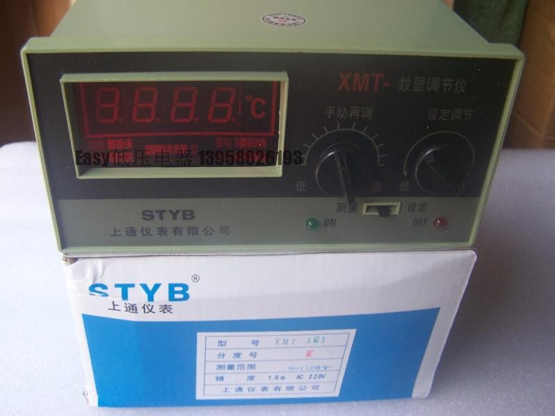 STYB instrument XMT-161 SCR trigger digital temperature controller(China (Mainland))