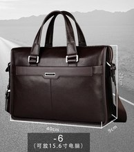 Genuine leather briefcase, laptop leather bag, for 15 inch notebook computer, 15.6 inch laptop bag(China (Mainland))