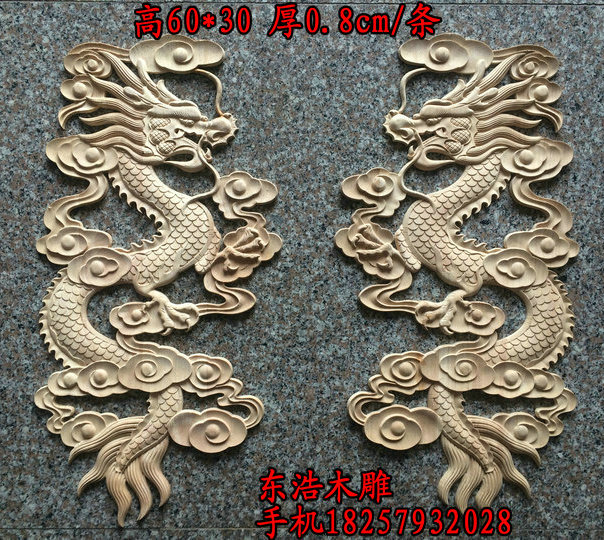 Dongyang wood carving ssangyong fashion wood shavings furniture door wall  stickers flower rubber wood solid wood