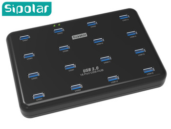 Sipolar USB 3.0 HUB 16 port transfer data at blazing speeds of up to 5 Gbps