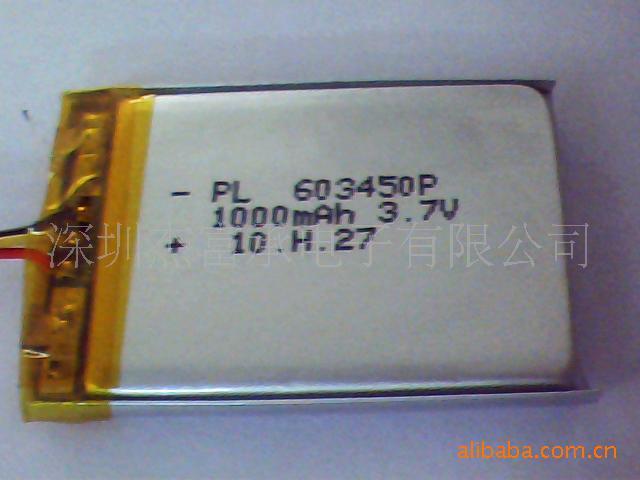 6000mah high capacity polymer , polymer Shenzhen factory supply 8067100<br><br>Aliexpress
