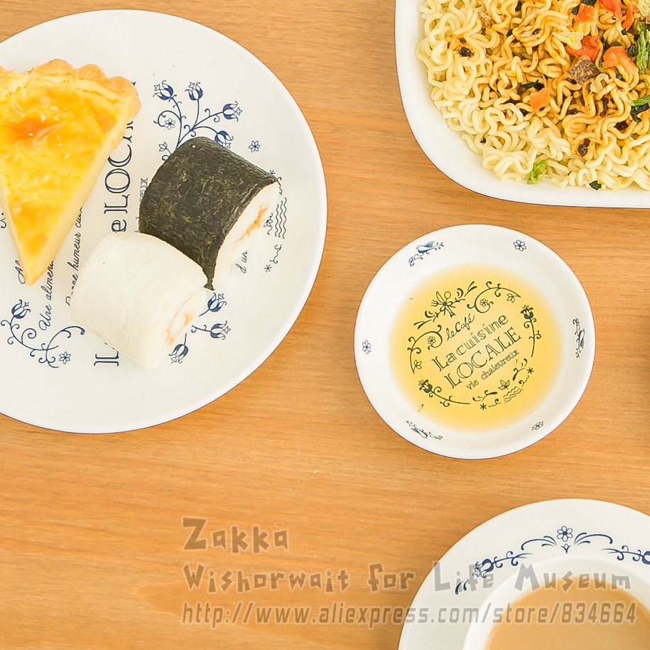 Фарфоровая тарелка ZAKA IKEA Zakka TWD1505292 цена 2017