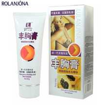 rolanjona papaya breast creamcontains collagen,ginseng,Angelica sinensis,vitamin A&E breast enlargement bust enlargement care