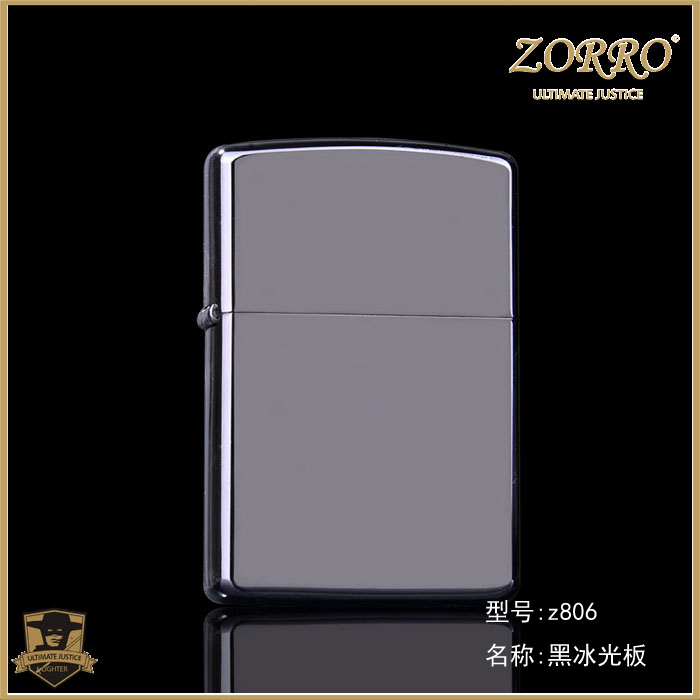 Black Ice Panel design windproof kerosene flame oil lighter cigarette lighter zorro lighter gas torch jet lighter(China (Mainland))