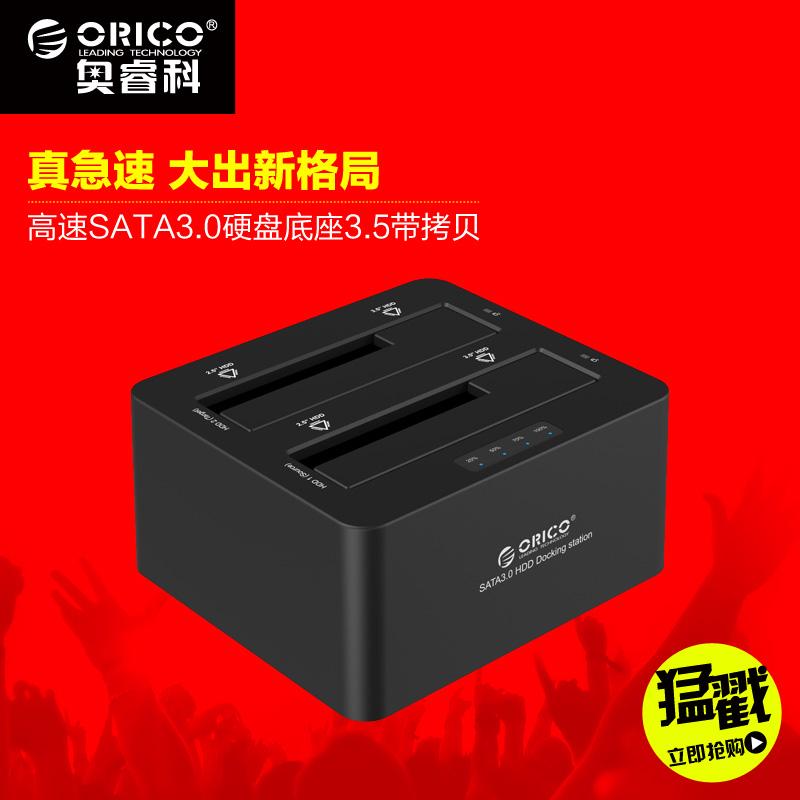 ORICO 6629S3 High Speed SATA3.0 Hard Drive Base Double Disc Hard Disk Drive USB3.0 Mobile Hard Disk Box<br><br>Aliexpress