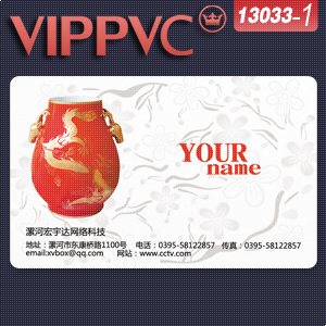 PVC Card /  paper business card a1333-1  Template for  200pcs Clear PVC card with Single faced Printing
