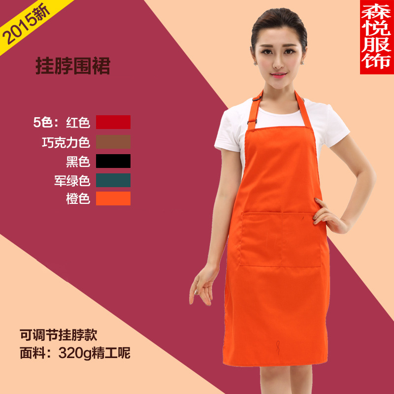 free shipping Advertisement apron Restaurant waiter apron Hang a neck polyester apron customization cooking aprons for men(China (Mainland))