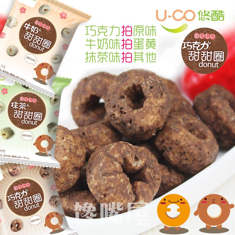 Food Authentic native characteristics Food Authentic native Gld Dlicius dus hus chcla milk dlicius sacks wih