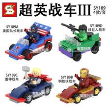 4pcs/lot 2016 Best Children Gift Super heroes minifigure Avengers figures SY189 plastic building block sets toys Christmas Gifts