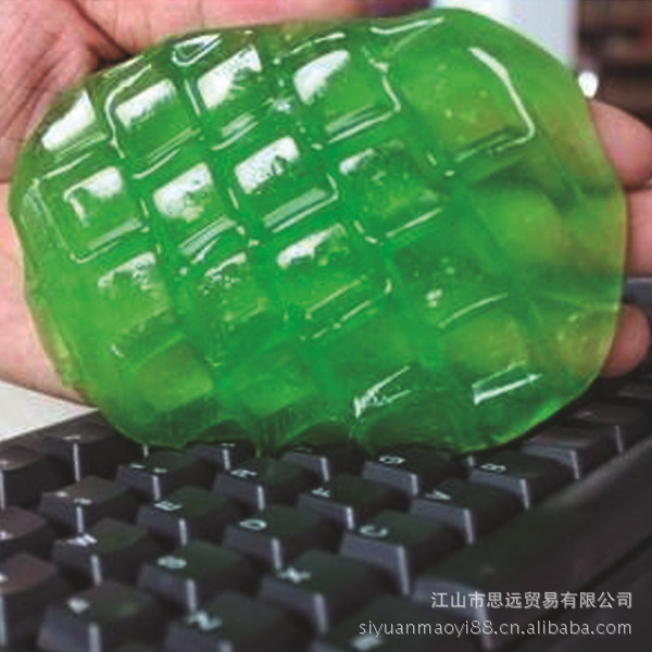 Hot Sale Clean Plastic Can Keyboard Cleaner  Clean Computer/Screen/Remote Control/Cellphone Factory #AVA To01