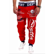 2015 New Arrival Hot Sale Spring Autumn Brand Mens Sweatpants Fashion Harem Pants Men Casual Cotton Trousers Men's Joggers Pants