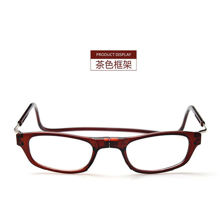 2014 folding hanging neck reading glasses hd resin magnet