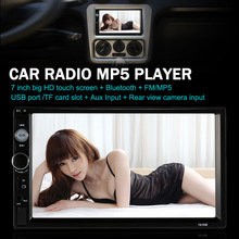 7'' Universal 2 Din HD Bluetooth Car Radio MP5 Player Multimedia Radio Entertainment USB/TF FM Aux Input Rear View Camera Input(China (Mainland))