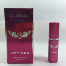 GYQ 100% real photo women of passion climax Gel ,female pheromone flirt of brand originals lubricant,10ml oil,sex products WQ475