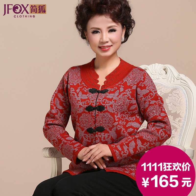Quinquagenarian autumn winter outerwear middle-age women plus size mother clothing thickening sweater cardigan - merry xiong's store