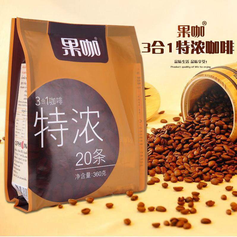 Imported from Thailand instant coffee espresso triad 360 g coffee powder free shipping