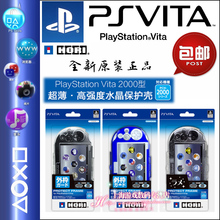 Original hori crystal shell cover Protection Frame for PlayStatio Vita psv2000 [Japan Import]
