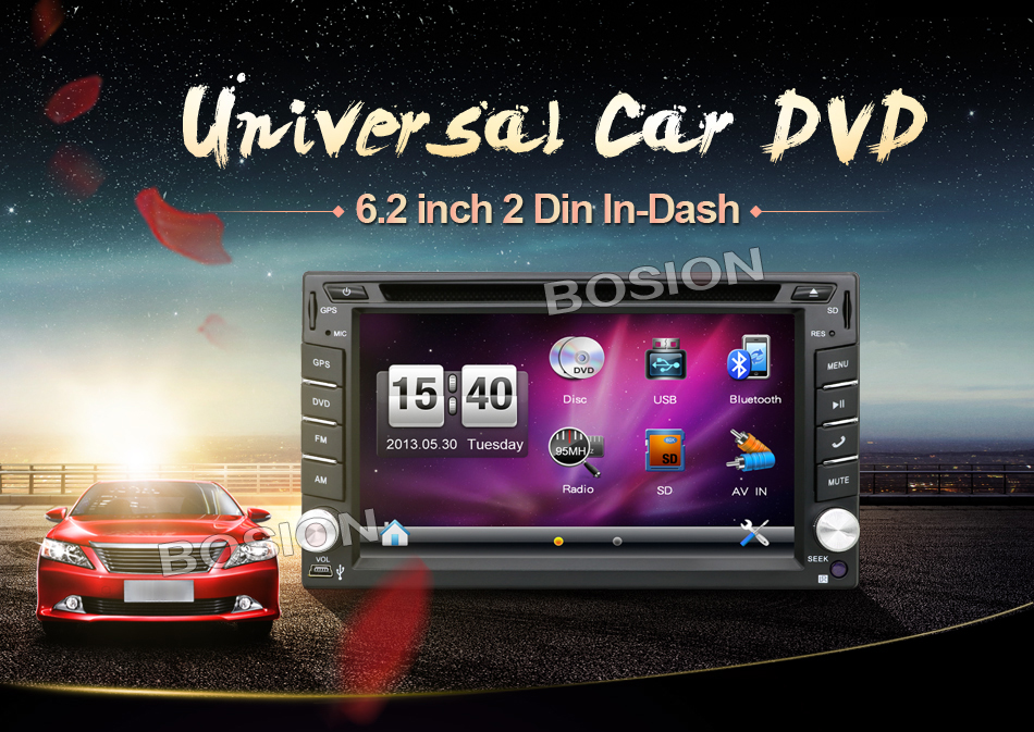 autoradio 2 din radio car dvd player GPS navigator 6.2inch 2din Universal Car Radio In Dash Stereo Video Free Map(China (Mainland))